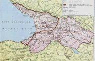 Egrisi-Lazika / ეგრისი-ლაზიკა