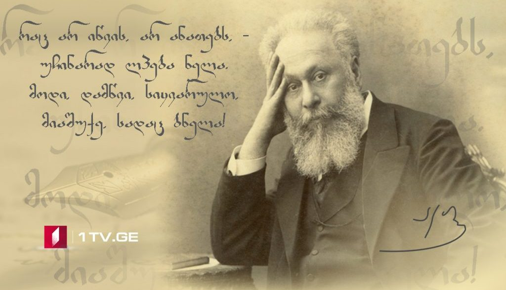 """ქართული სიმღერა """"სულიკო"""" 125 წლისაა - """"სულიკო"""" საქართველოა"""