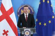 Gürcistan Dişişleri Bakanlığı'Diaspora Mensupları Girişimleri Destek Programı'nı açıkladı!