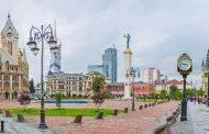 Batum, UNESCO Yaratıcı Ağı'nda