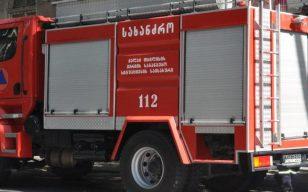 Gürcistan, Türkiye'ye yardım için itfaiye araçları ve ekipleri gönderiyor